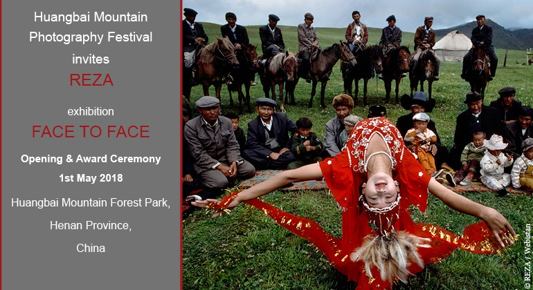 Huangbai Mountain  Photography Festival invites  REZA